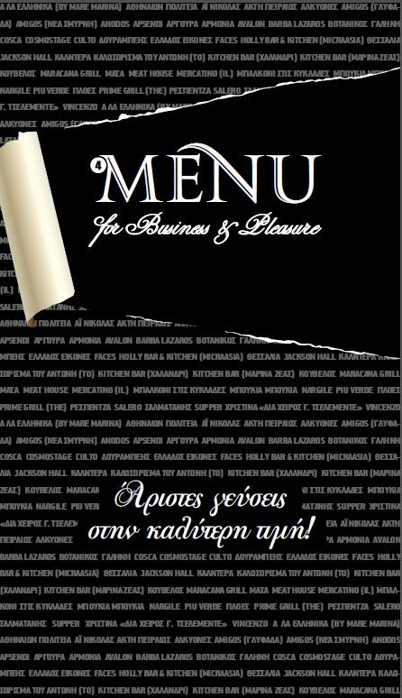 par-menu-publish-1